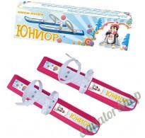 Мини-лыжи детские в коробке